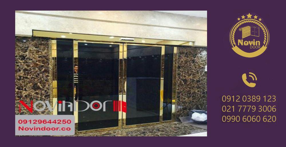 درب اتوماتیک کشویی با فریم طلایی-مدرن درب